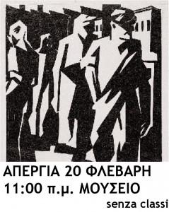 afisa20feb